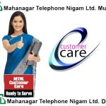 MTNL Customer Care: Get All MTNL Customer Care Numbers / Nos.