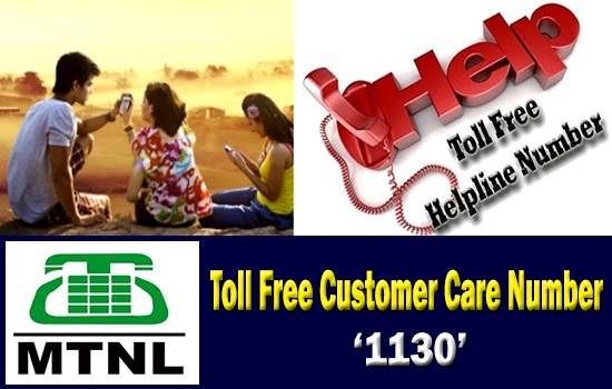 mtnl customer care numbers