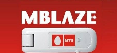 Mblaze Customer Care Toll Free Number