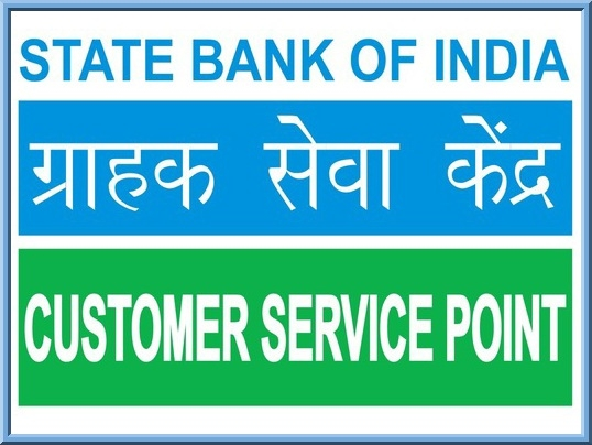 Home Loan Sbi Customer Care Number