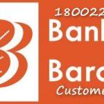 Bank of Baroda Customer Care: Toll Free BOB Contact Number