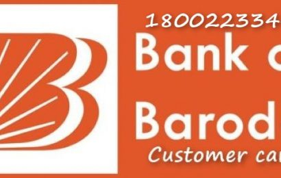 Bank of Baroda Customer Care: Toll Free BOB Contact Number