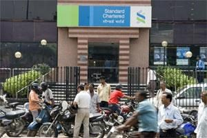 Standard Chartered ATM locator